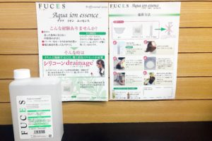 FUCES フーチェ アクアイオンエッセンス