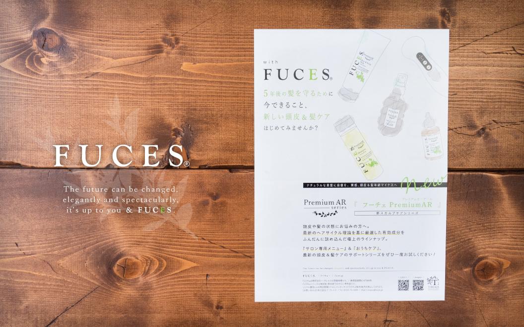 フーチェ プレミアムARシリーズ ポスターA4版 水彩 ふんわり PDFダウンロード